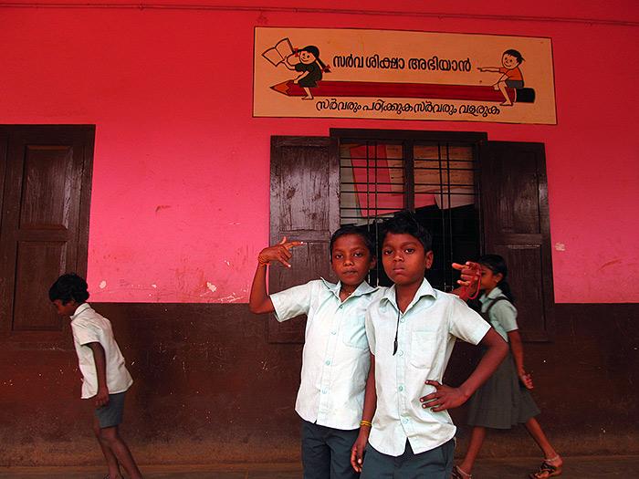 Primary School in Mothakarra