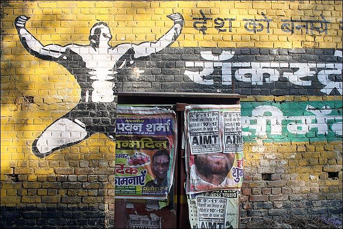 Werbung in Dwarka