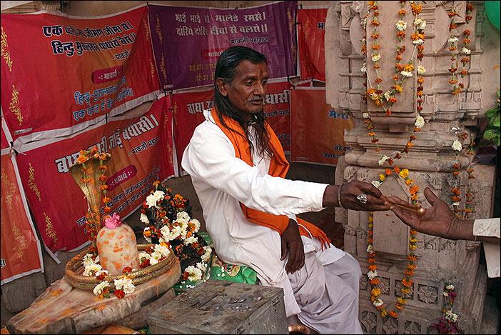 Baneshwar Fair