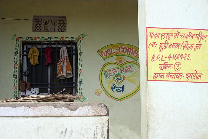 Haus in Jhadol